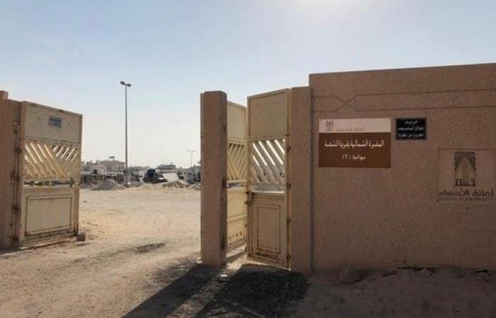 """السعودية   دفن ضحايا مذبحة الأحساء الخمسة """"متجاورين"""" بمقبرة واحدة"""