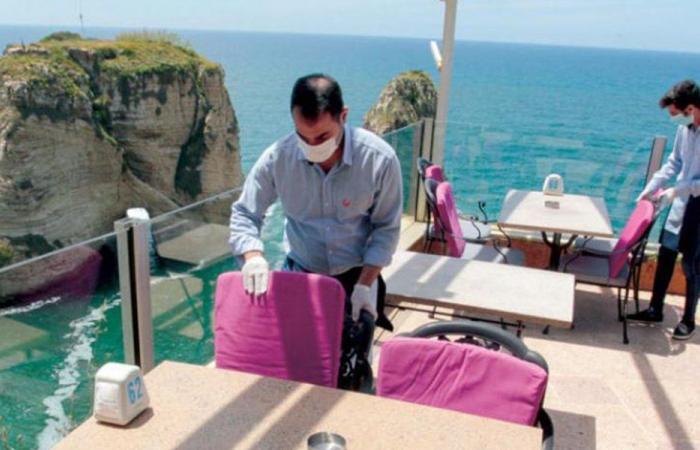 المؤسسات السياحية تئنّ تحت نير الأزمة الاقتصادية