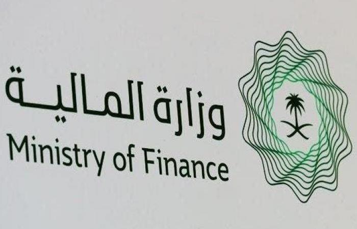 ميزانية السعودية.. انخفاض الإيرادات 49% في الربع الثاني