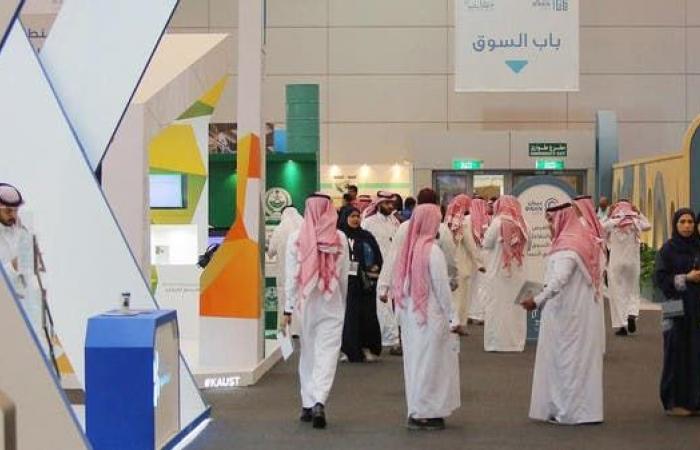 السعودية.. 45 صفقة استثمار جريء بـ 365 مليون ريال