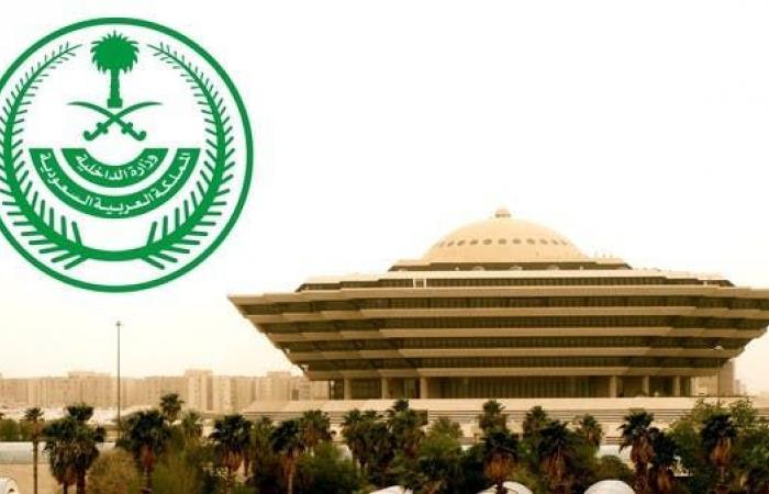 السعودية | ضبط 2050 مخالفاً لتعليمات الدخول للمشاعر المقدسة