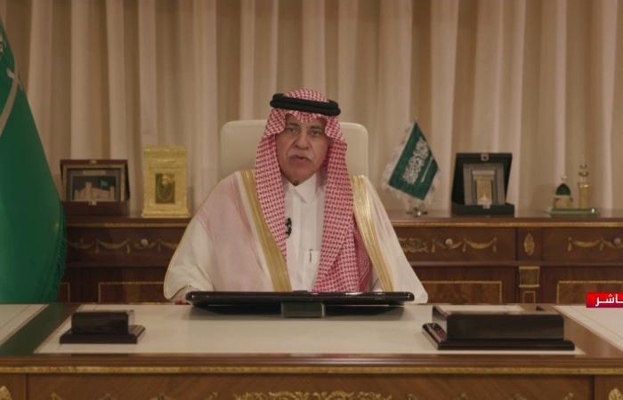 السعودية | الملك سلمان: إجراءات الحج هذا العام هدفها حماية ضيوف الرحمن