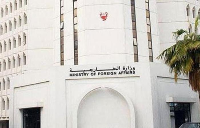 الخليج | البحرين تستنكر تصريحات وزير دفاع تركيا.. استفزاز وتهديد