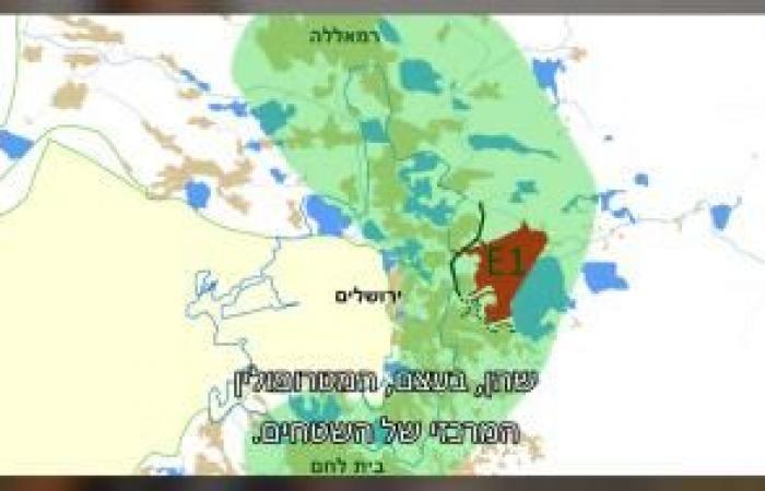 """فلسطين   """"عير عميم"""" تطلق حملة دولية ومحلية للتحذير من خطورة المشروع الاستيطاني """"E1"""""""
