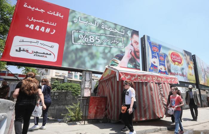 سوريا | صراع الأسد - مخلوف مستمر.. MTN تنوي بيع حصتها في سوريا
