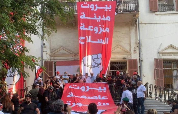 إخلاء مبنى وزارة الخارجية من المتظاهرين