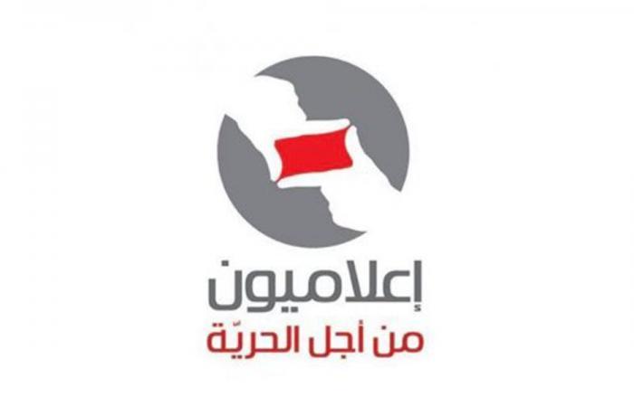"""""""إعلاميون من أجل الحرية"""": تهديد شقيق شريم للـ""""mtv"""" وغانم مرفوض"""