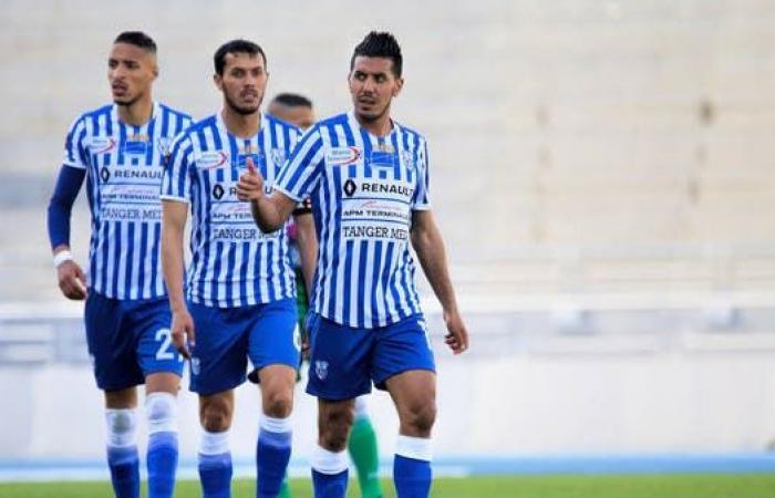إصابة 16 لاعباً في اتحاد طنجة المغربي بفيروس كورونا