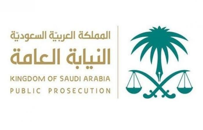 السعودية   النيابة السعودية توجه بضبط شخص يحرض على الطائفية