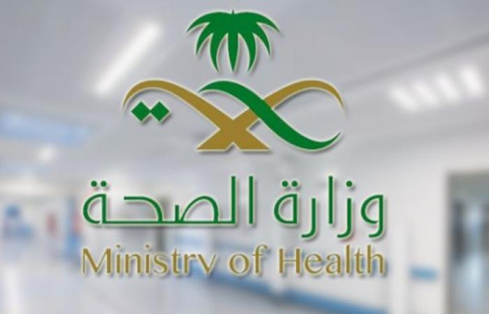 السعودية | السعودية تسجل 1428 إصابة جديدة بكورونا وتعافي 1599