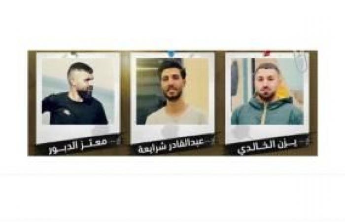 فلسطين   إعتقال ثلاثة شبان من مخيم الجلزون في أراضي الداخل