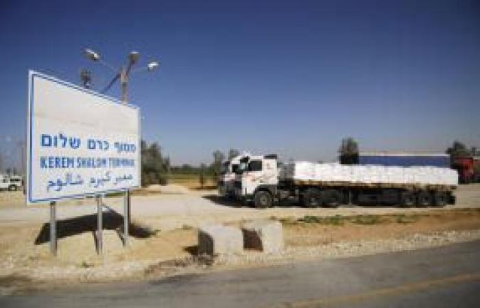 فلسطين | حماس: إغلاق كرم أبو سالم وتهديدات نتنياهو يهدف للضغط على غزة