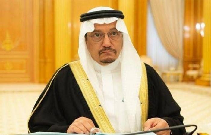 السعودية | السعودية.. استمرار الدراسة للمبتعثين عن بعد