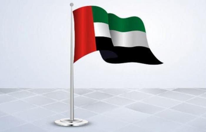 الخليج | كيف أنقذت الإمارات حلم الدولة الفلسطينية؟