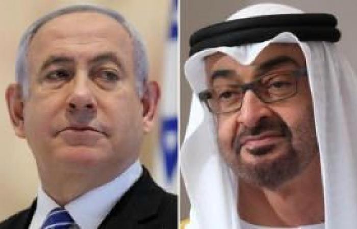 فلسطين | منظمات ومؤسسات فلسطينية في واشنطن تدين الاتفاق بين إسرائيل والإمارات