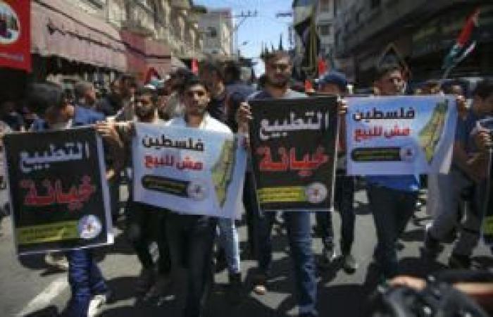 فلسطين | احتجاجات فلسطينية ضد تطبيع الإمارات العلاقات مع إسرائيل