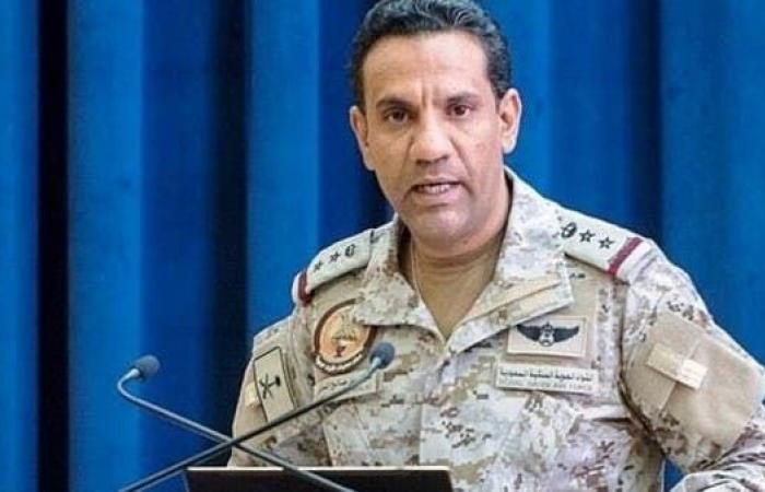 السعودية | التحالف: اعتراض وتدمير عدد من الطائرات المسيرة بالداخل اليمني