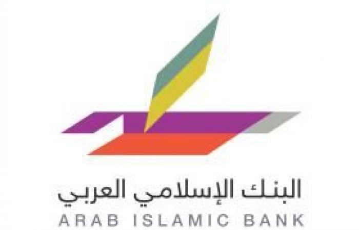 فلسطين   إغلاق البنك الإسلامي العربي- بيتونيا بعد اكتشاف إصابة بكورونا