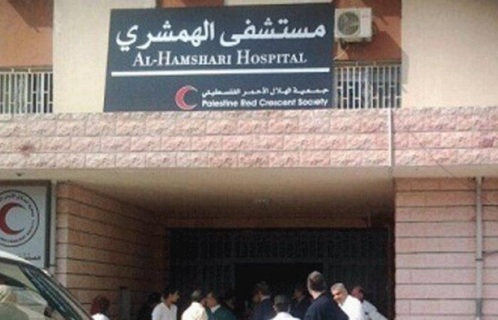 عودة العاملين إلى دوامهم في مستشفى الهمشري