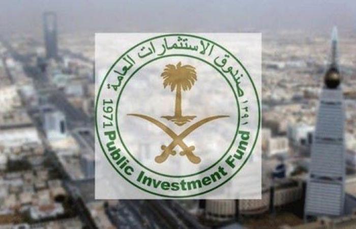 """الاستثمارات العامة يطلق """"روشن العقارية"""" لتطوير الأحياء السعودية"""