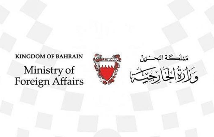 الخليج | البحرين: اغتيال الحريري عمل إرهابي جبان نفذه حزب الله