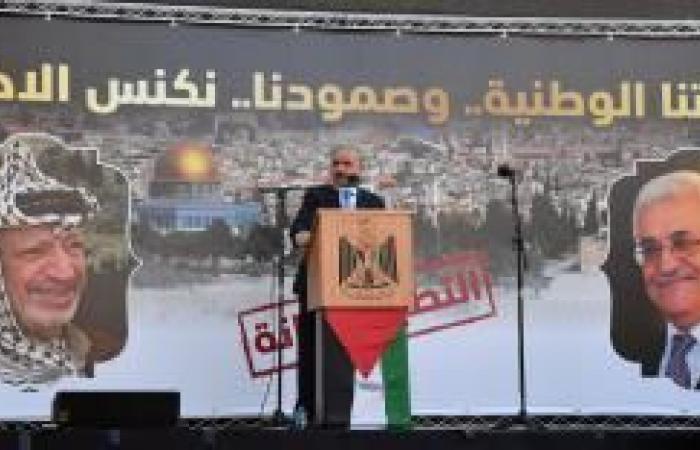 فلسطين | اشتية يرحب بالموقف السعودي المؤكد على التمسك بالمبادرة العربية مرجعيةً للسلام