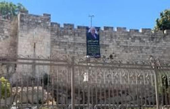 فلسطين | يافطة على أسوار القدس ضد التطبيع