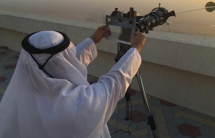 السعودية | السعودية تحدد غرة محرم لعام 1442