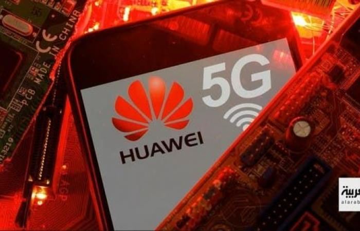 الصين تتعهد: سنتصرف لحماية شركاتنا بعد القيود على هواوي
