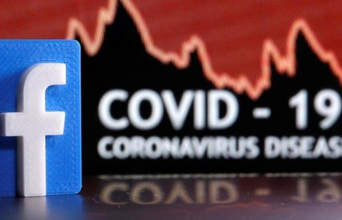 Avaaz: خوارزمية فيسبوك أدت إلى 3.8 مليارات مشاهدة للمعلومات الصحية الخطأ
