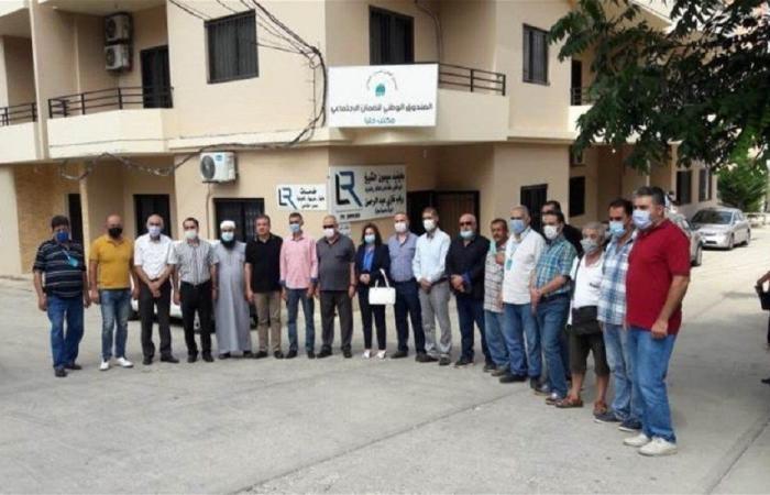 اعتصام أمام مركز ضمان حلبا احتجاجًا على الاعتداء على موظفين