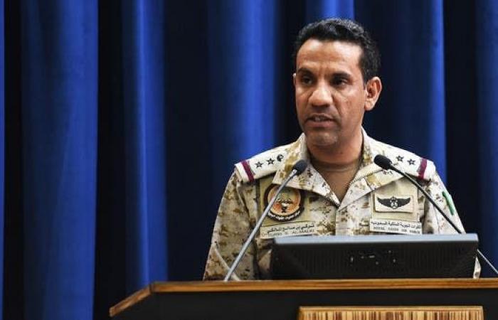 السعودية | التحالف: اعتراض وتدمير درون حوثية وباليستي باتجاه نجران