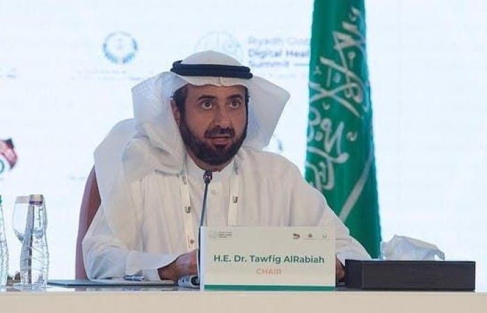 السعودية | وزير الصحة السعودي: سنمدد التعليم عن بعد حال عدم توفر لقاح