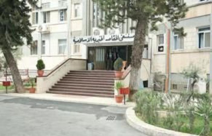 فلسطين | الاحتلال يقتحم مستشفى المقاصد في القدس ويلقي قنابل الغاز