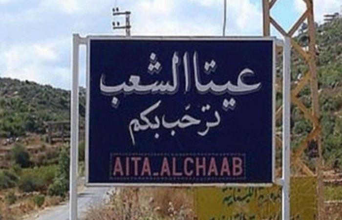 """""""الحزب"""" يعلن إسقاط طائرة مسيّرة إسرائيلية بالقرب من عيتا الشعب"""