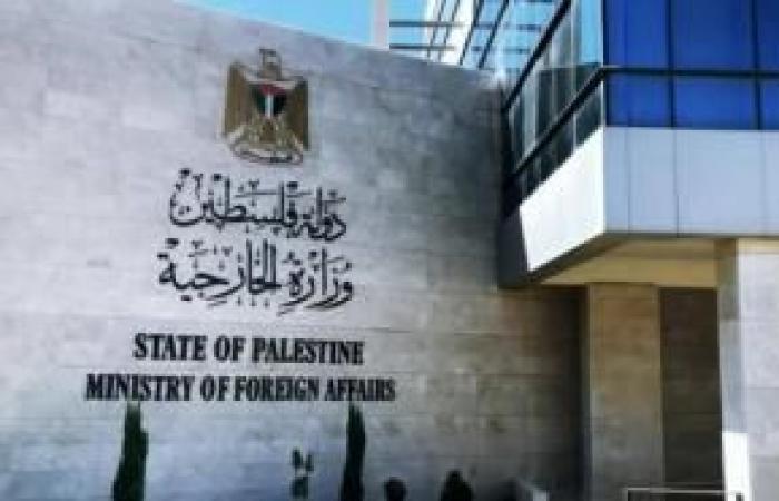 فلسطين | الخارجية تعلن عن تغيير موعد رحلة الإجلاء من فرانكفورت