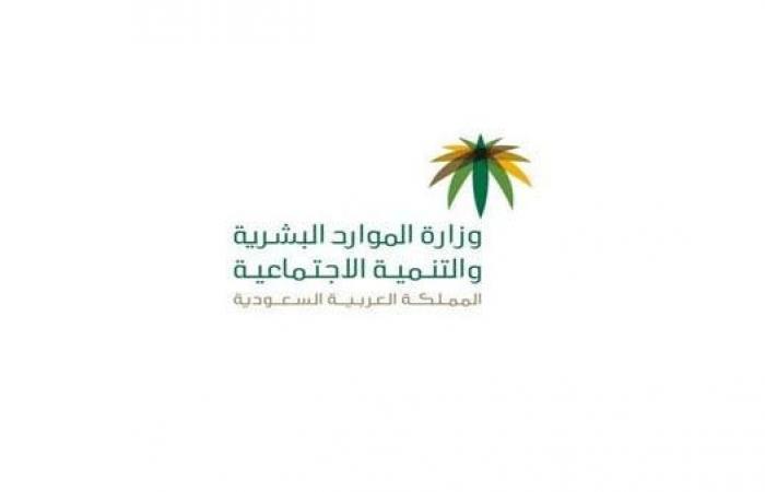 السعودية   السعودية.. هذا موعد عودة موظفي القطاع العام لمقار العمل