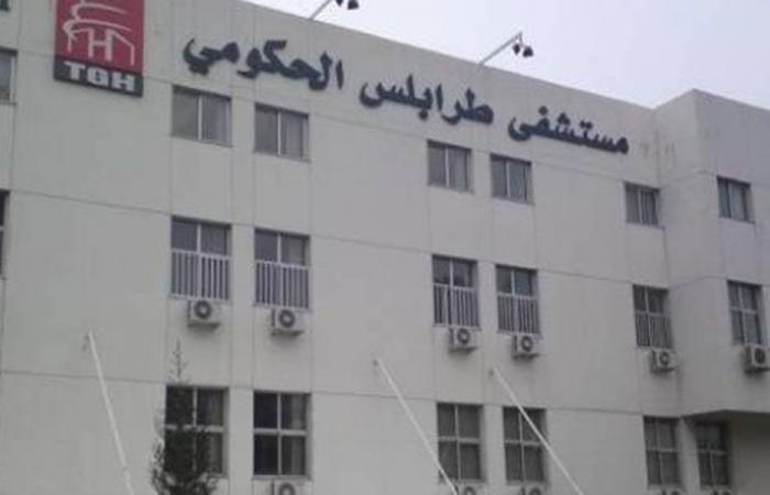 مستشفى طرابلس الحكومي: 23 إصابة بكورونا و6 حالات حرجة