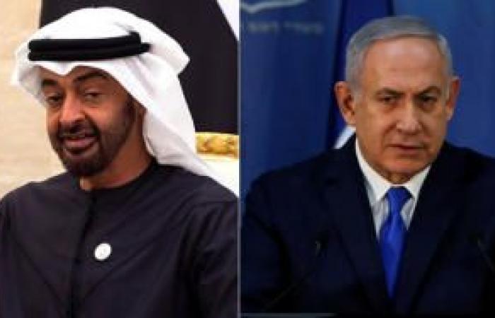 فلسطين | موقع عبري: ترتيبات لعقد لقاء بين نتنياهو وابن زايد