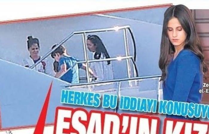 سوريا | ماذا تفعل ابنة بشار الأسد في تركيا؟!