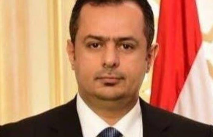 اليمن   اليمن: اجتماع رئاسي يؤكد على تشكيل حكومة وفق اتفاق الرياض