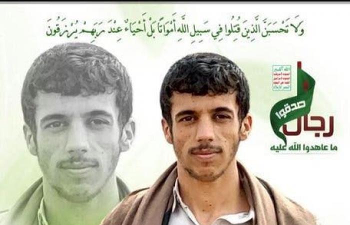 اليمن   اليمن.. مصرع قيادات بارزة بينهم رفيق الحوثي بغارات للتحالف