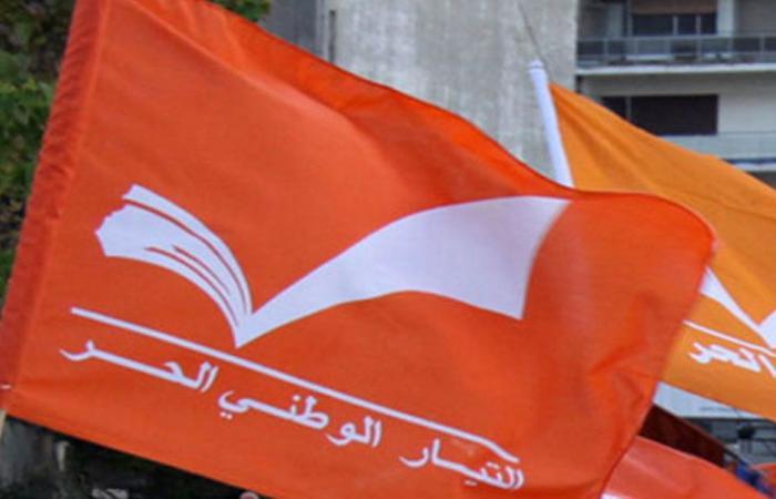 """""""التيار"""" يهاجم وزير التربية: إقالة عويجان تمت بشحطة قلم مزوّر!"""