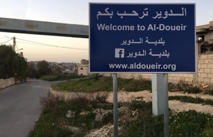 بلدية الدوير: فحوصات الـPCR سلبية