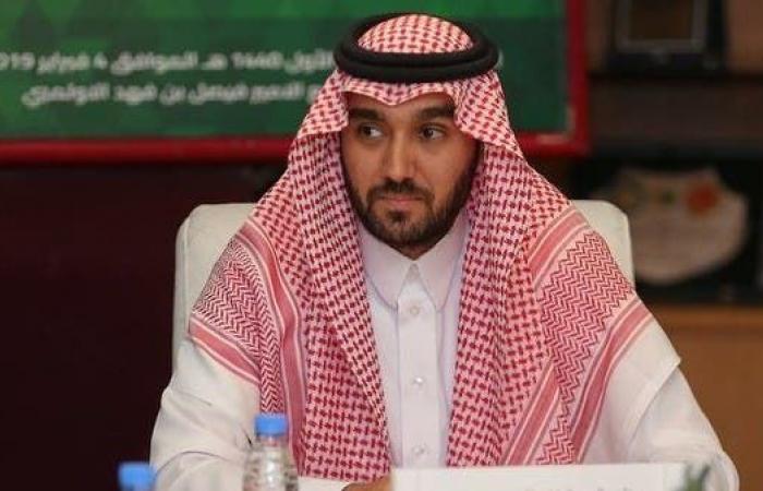 إعفاء مدير فرع وزارة الرياضة في الباحة من منصبه