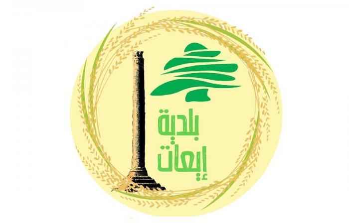 حزن وغضب في إيعات بعد مقتل مواطن دافع عن رزقه