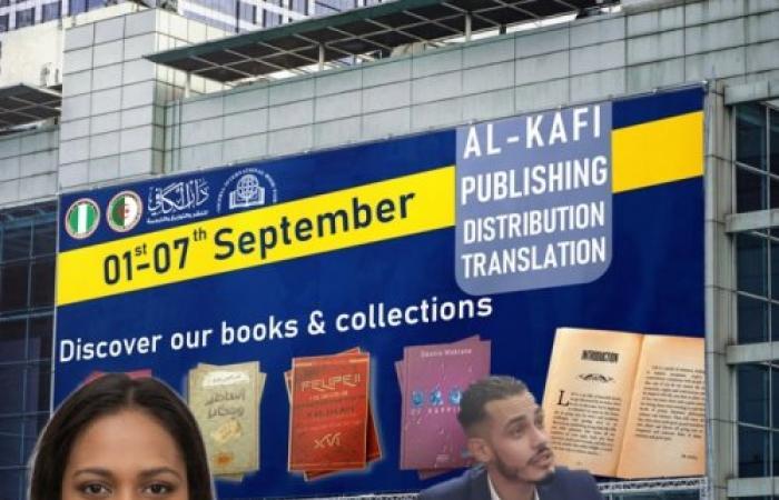 من الجزائر: دار نشر عربية وحيدة في معرض نيجيريا الدولي للكتاب
