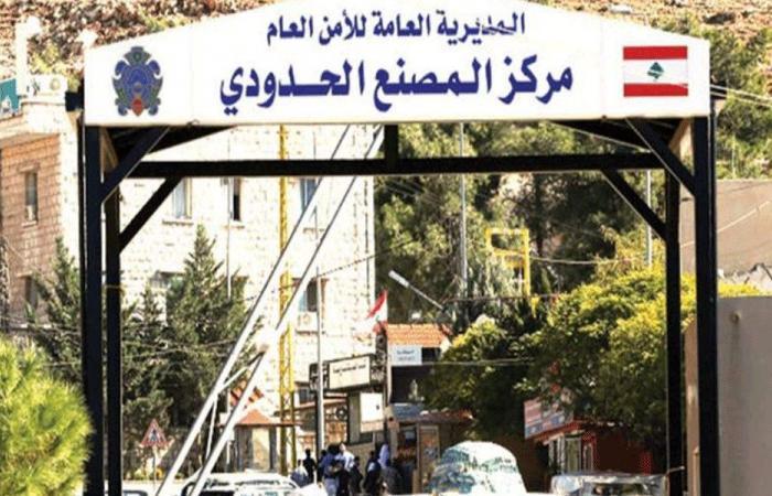 فتح الحدود مع سوريا عبر المصنع والعبودية في 8 و10 ايلول
