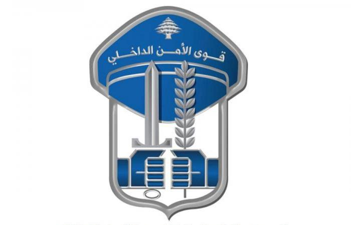 تدابير سير تحت جسر وزارة الدفاع