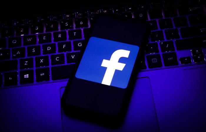 فيسبوك تحذر من التعليمات البرمجية الضعيفة